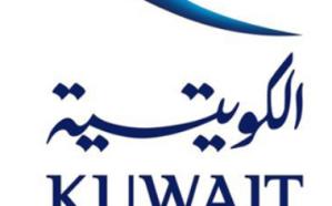 الخطوط الكويتية توقف الرحلات إلى بيروت