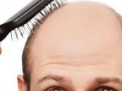 العلماء يتوصلون إلى حل مشكلة «الصلع» بديلاً لعمليات زرع الشعر