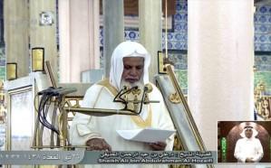 إمام المسجد النبوي يحذر من الركون للدنيا