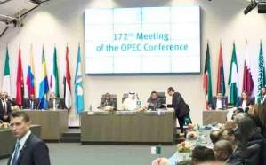 أوبك تجتمع لتمديد تخفيضات إنتاج النفط لما يصل إلى عام