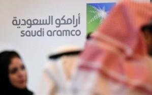 أرامكو توقع 8 اتفاقيات مع شركات فرنسية غدًا