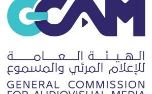 «هيئة الإعلام» تدعو للحصول على تصاريح لاستخدام أجهزة البث الفضائي للحج