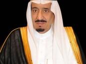 امر ملكي : اعفاء الأمير محمد بن نايف من ولاية العهد واختيار الأمير محمد بن سلمان وليا للعهد