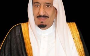 خادم الحرمين يأمر باستضافة 1300 حاج وحاجة من 90 دولة