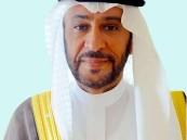 رئيس الهيئة العامة للأرصاد وحماية البيئة يشكر القيادة الرشيدة على الثقة الملكية