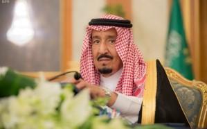 الديوان الملكي يكشف عن المناطق التي سيزورها خادم الحرمين الأسبوع المقبل