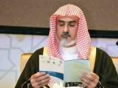 مدير جامعة الإمام : المخدرات تدمر المجتمع وتغيب عقول شبابه .. وهي قرينة الإرهاب