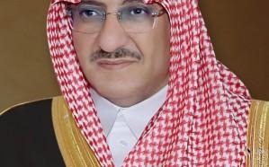 نائب خادم الحرمين يوجه باستمرار حظر استخدام الغاز المسال بالمشاعر المقدسة
