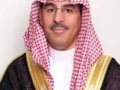 وزير الثقافة والإعلام يصدر قراراً بإعادة تشكيل مجلس إدارة جمعية الثقافة والفنون، وتعيين عمر السيف رئيسا