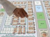 بالتفاصيل..الإسكان تعلن حجز 25% من الوحدات الجاهزة في 3 مشاريع