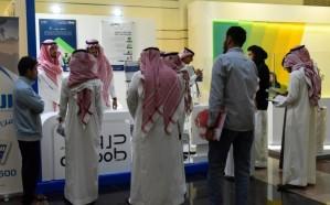 جامعة الفيصل تقيم المعرض الوظيفي السادس