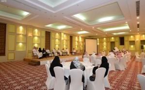 هيئة الصحفيين السعوديين تلتقي إعلاميي وإعلاميات عسير