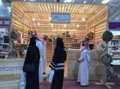 """الثقافة والفنون تمنح عضوية """"المتذوق"""" لزوار معرض الرياض الدولي للكتاب"""