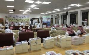 """أدبي أبها ينظم ٤٦ فعالية ثقافية ضمن برنامج """"عاصمة السياحة العربية"""""""