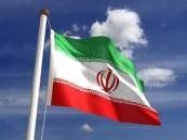 """بهدف  """"رصد الانتهاكات الإيرانية"""" .. تأسيس مرصد دولي يوثق ويلاحق جرائم إيران"""