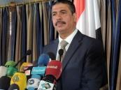 عودة نائب الرئيس اليمني خالد بحاح اليوم إلى عدن