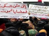 التعاون الإسلامي توجه نداءً عاجلا لإغاثة المحاصرين في مضايا والزبداني وتعز