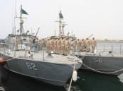 القوات البحرية تعلن بـدء التسجيل في 14 برنامج ضمن دورة الفرد الأساسي
