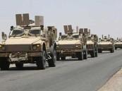 الجيش اليمني يقترب من مواقع مخازن أسلحة استراتيجية تابعة للحوثيين