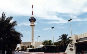 """وزارة الثقافة : """"واجهة الرياض"""" مقراً جديداً لمعرض الكتاب"""
