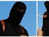 """MI5 تحدد هوية جون ذباح الرهائن عضو """"البيتلز الجهادي"""""""