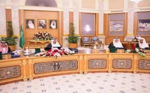 مجلس الوزراء يعدل نظام المرافعات الشرعية