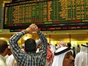مؤشر سوق الأسهم يغلق مرتفعاً 44 نقطة