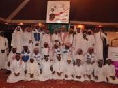 مدرسة عثمان بن عفان ( الخيرية ) تحتفل بطلابها