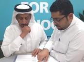 """صندوق تنمية الموارد البشرية يمنح """"مونديليز العربية"""" 900 ألف ريال"""