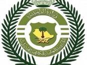 سقوط خلية بحوزتها 47 ألف حبة محظورة في قبضة شرطة مكة