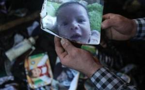 """""""التعاون الإسلامي"""" تدين جريمة حرق الرضيع الفلسطيني"""