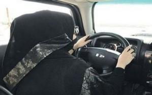 المصلح: قرار قيادة المرأة للسيارة يلبي حاجة شريحة واسعة