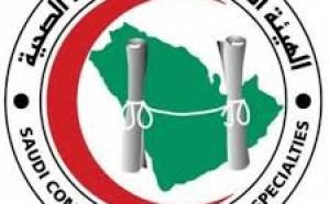 «التخصصات الصحية» تؤهل أطباء الأسنان للعمل والاستثمار في القطاع الخاص