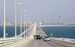 تعليق السفر باستخدام الهوية الوطنية عبر جسر الملك فهد