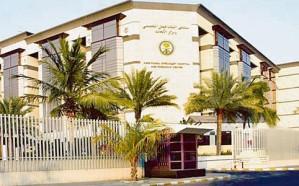 مستشفى الملك فيصل التخصصي بجدة ينظم غداً مؤتمراً عالمياً عن الجراحة