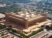 غداً.. «الهيئة الملكية» تعلن تعليق الدراسة بـ«الجبيل الصناعية»