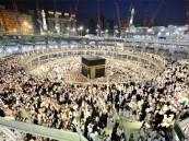 إمام الحرم: الأعراف الصالحة والعادات المستقيمة تعزز الشعوب وتقويها