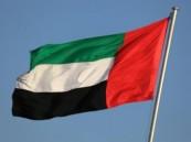 بعد السعودية.. الإمارات مستعدة للتدخل البري في سوريا
