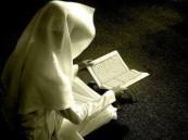 انطلاق مسابقة تراتيل لحفظ القران الكريم في الرياض اليوم