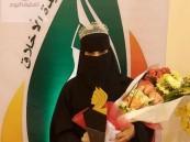 زينب المصلي تتوج ملكة لسيدة جمال الأخلاق في الشرقية