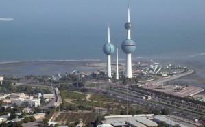 الكويت تتخذ إجراء عاجل بعد الهجوم على أرامكو