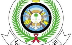 وزارة الدفاع تعلن عن وظيفة شاغرة