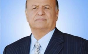 هادي: اجتماع مجلس النواب باطل وغير دستوري