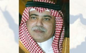 وزير الشؤون الاجتماعية يوجه بإنشاء مجلس تنسيقي لجمعيات المكفوفين في المملكة