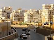 اليمن تؤكد استمرار إيران في دعمها لمليشيات الحوثي وصالح الانقلابية