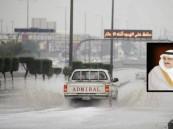 البلدية والقروية توجه بالتأهب للتعامل مع مخاطر الأمطار والسيول