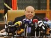 الرئيس اليمني يؤكد انضمام الكثير من عناصر المليشيا الانقلابية إلى قوات الشرعية