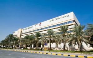 جامعة الملك فيصل تحدد موعد القبول للعام الجديد