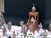 """إمام الحرم: """"عاصفة الحزم"""" ردت للأمة روحها ووحدت الصف وعرفت الأمة بعدوها"""