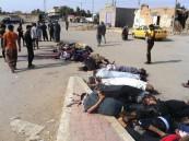 «داعش» يعدم 46 من أبناء عشيرة سنية غرب العراق